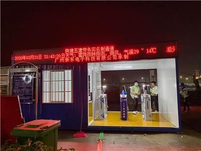 廣州工地實名制通道閘機多少錢