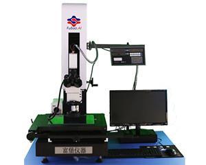 青島富堡工具顯微鏡