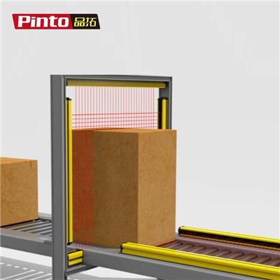 品拓_國產紅外線測量光幕 測物體尺寸_包裹長寬高體積