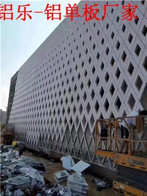 阿克蘇鏤空鋁板生產