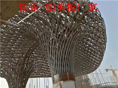 郴州雕花鋁單板工廠店