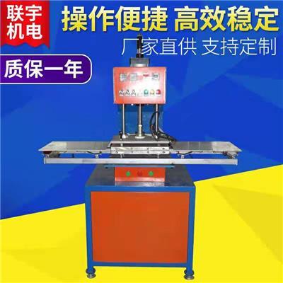 湖北皮革壓標機價格 布料凹凸3d壓花機 **供應