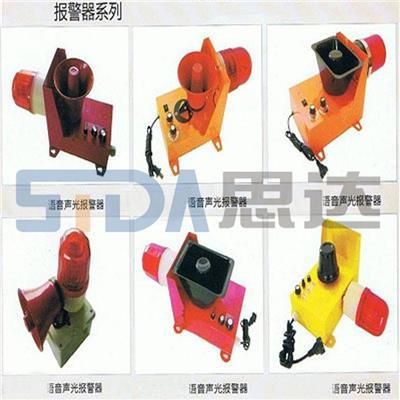 TBJ-K220定時聲光報警器報警蜂鳴器,磁吸式警報器生產銷售