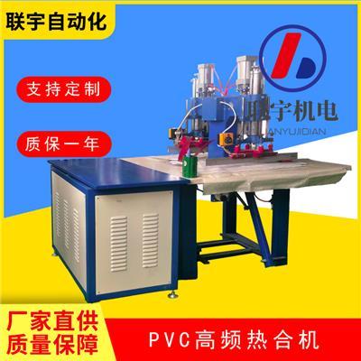 聯宇5kw高頻pu皮革壓花機 皮革立體熱壓高周波壓花機