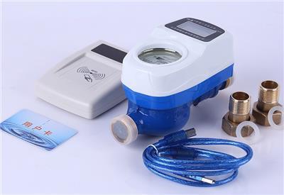 啟航水表智能水表NB水表物聯網無線水表遠傳水表水表價格