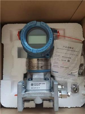 羅斯蒙特3051AP壓力變送器