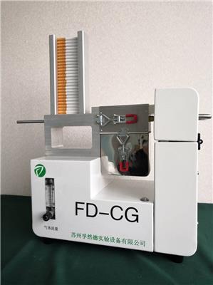 小型空氣凈化器模擬實驗手動點煙空氣凈化檢測裝置