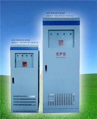 山西1KVAEPS電源煤礦10KVAEPS應急電源三相單相EPS應急電源
