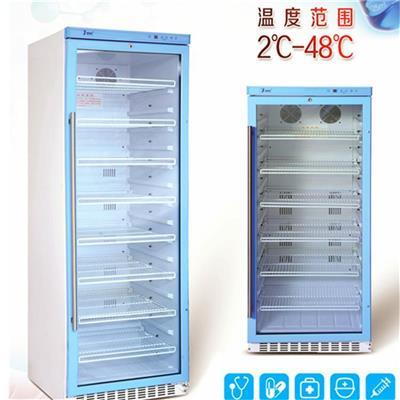 手術室恒溫箱 容量:280L 控溫范圍:2-48度