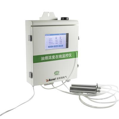 淄博油煙監測 檢測儀器