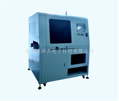 南昌祥杰PCB分板機 全自動分板機廠家直接供應