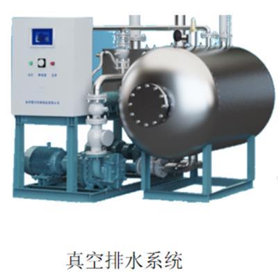 浙江洛德機械科技有限公司,地鐵排污污水泵,農村真空排污系統污水泵