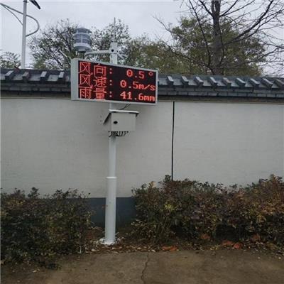 學??諝馇逍卤O測設備 寧波城市環境空氣質量在線監測系統