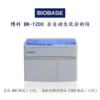 博科全自動生化分析儀BK-1200 濕式生化分析儀