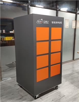 合肥電瓶車共享鋰電池換電柜批發