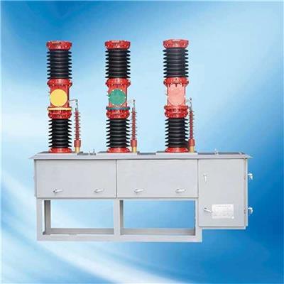 高壓真空開關 晉城ZW7-40.5高壓真空斷路器說明書