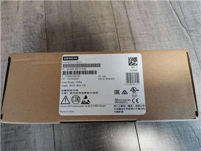 功率單元6SL3210-1PE21-8UL0