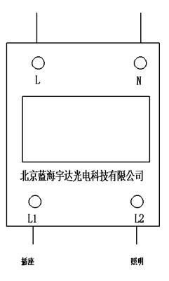 導軌式電能表 北京導軌式遠傳電表 微信支付單相兩回路導軌式電表