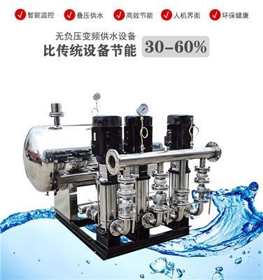 無負壓二次供水設備 罐式無負壓供水設備 304穩流罐生活供水設備