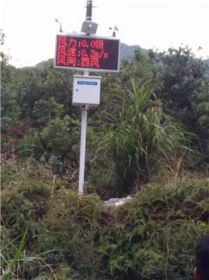 便攜式氣象站 山東仁科 武漢室外氣象站