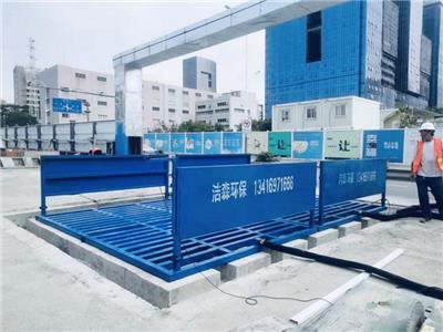 柳州工程洗車臺本地公司