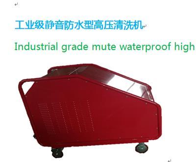 意大利進口AR工業級靜音*型高壓清洗機