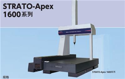 Mitutoyo/日本三豐三坐標測量機使用說明書,三座標維修,三坐標操作視頻7106