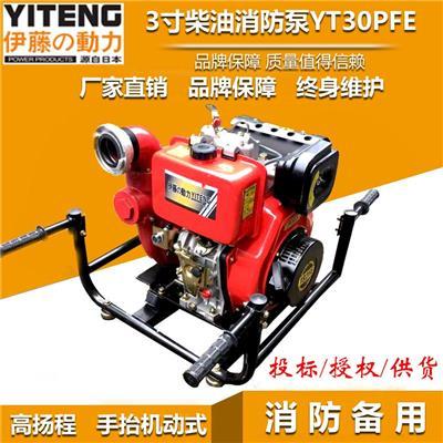 伊藤YT30PFE技術參數資料