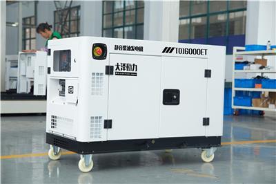 工厂使用12kw柴油发电机应急