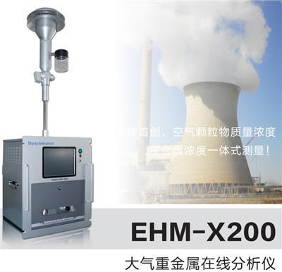 天瑞EHM大氣重金屬在線分析儀顆粒物中元素成分定量分析儀