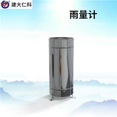 雙翻斗雨量 建大仁科** 廣州雨量監測設備報價