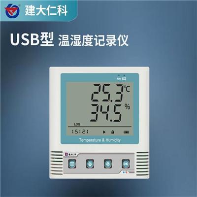 紙式溫濕度記錄儀 建大仁科** 機柜溫濕度控制器