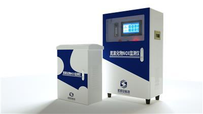 SKA/圣凱安出品 氣體預處理監測系統 NOX濃度*標預警系統 在線鍋爐廢氣分析儀