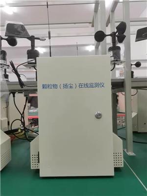 滄州揚塵監測儀供應 山東聚誠科技有限公司