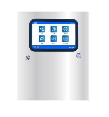 惡臭氣體在線監測系統 深圳市圣凱安科技有限公司 氣體線上檢測分析儀