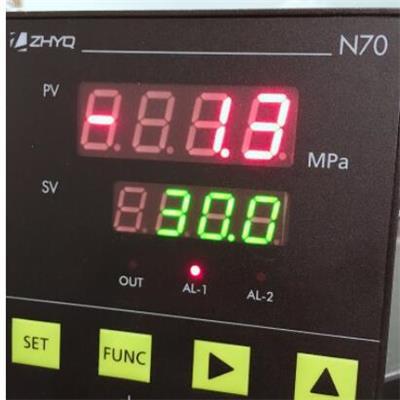 【上海朝輝】4-20mA智能數顯儀表 智能溫度控制儀表 pid溫控儀表