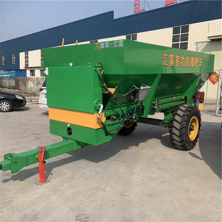 有菌肥料撒肥機 廠家加工 *大型撒肥機