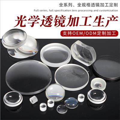 透鏡 光學視覺紅外硅透鏡,紅外鍺透鏡,透鏡