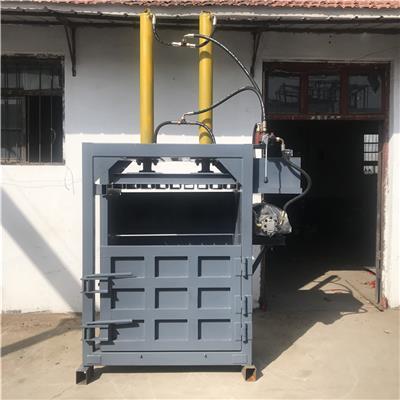 中小型立式液壓打包機 10噸廢舊紙箱壓包機