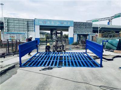 鶴壁工程洗車機 工地自動洗輪機_廠家
