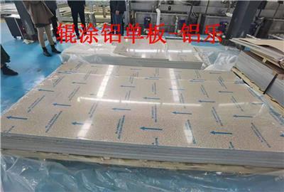 貴陽輥涂氟碳鋁單板廠家