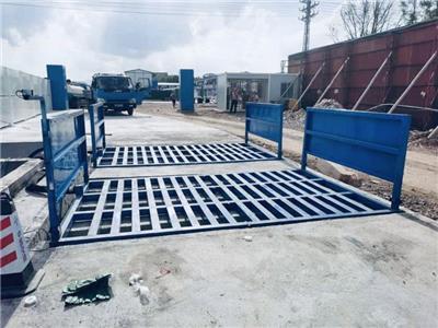 三門峽工地沖洗設備-建筑工地沖洗設備-聯系地址