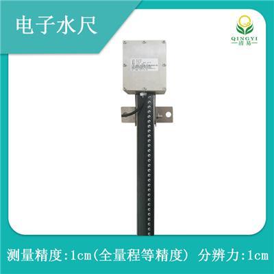 北海靈犀電子水尺 水位水文水利測量液位計**耐腐蝕在線測量儀
