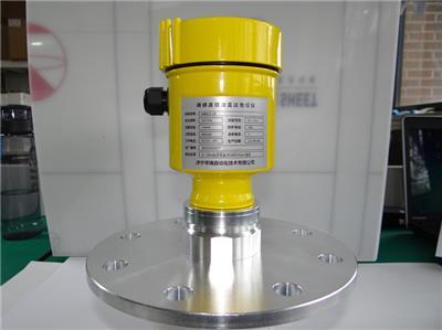 供應華瑞**HRRD8F-ZB調頻連續波雷達液位計高頻智能雷達液位計