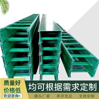 玻璃鋼橋架安裝多少錢一米
