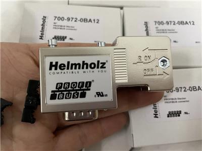 helmholz電子連接器 700-972-0BA12 德國helmholz 總線連接器