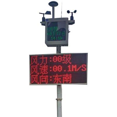 吉安工地揚塵監測系統 工地揚塵監測器 合肥嘉聯