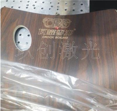 蘇州貼皮木件激光雕刻噴漆層剝落鐳雕加工