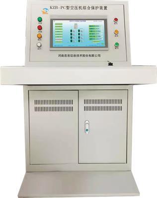 喜客JKCR-PC型架空乘人裝置在線監控系統