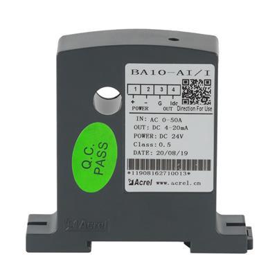 安科瑞電流變送器BA 輸入0-50A 輸出4-20mA